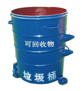 铁制可回收垃圾桶204A