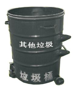 铁制起来垃圾桶204C
