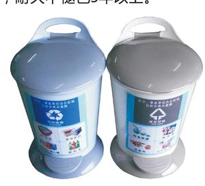 8升分类垃圾桶152