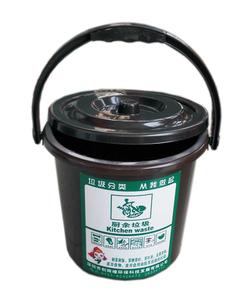 8升茶水桶153