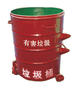 铁制有毒有害垃圾桶204D