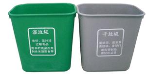 15升分类垃圾桶154