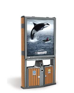 簡約型木紋廣告桶236
